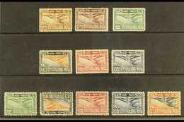 1925-39 Fine Mint Air Post Stamps With 1925 (perf 13½-15) 2s, 3s, 5s, 10s, 15s, And 25s, Plus 1930-37 (perf 12½)5s, 10s, - Thaïlande
