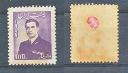 TIMBRE - IRAN. 1951 - Iran