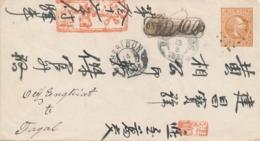 Nederlands Indië - 1881 - 10 Cent Willem III, Envelop G1 - Als Chinezenbrief Van Buitenzorg Naar Tagal - Indes Néerlandaises