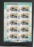 MINIFEUILLE AERIEN N° 77 De 2013 Neuve XX - Poste Aérienne