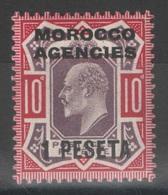 Maroc - Bureaux Anglais - YT 30 * - Oficinas En  Marruecos / Tanger : (...-1958