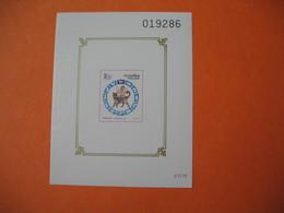 Bloc  1994   Thaïlande  Horoscope     Neuf ** - Thaïlande