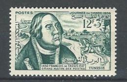 """Tunisie YT 419 """" Journée Du Timbre """" 1956 Neuf** - Tunisie (1956-...)"""