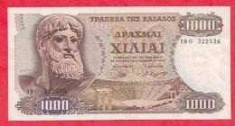 Grèce 1000 Drachmai Du 01/11/1970 Dans L 'état (TRES RARE Visage D'Aphrodite En Filigrane Coté 120.00e En UNC - Grèce