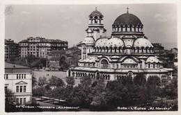 SOFIA,BULGARIA POSTCARD (C196) - Bulgarie