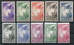 RC 11253 FRANCE N° 32 / 41 BIENFAISANCE DES PTT 1944 / 1945 NEUF ** SANS CHARNIERES TB - Commemorative Labels