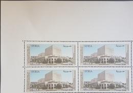 Syria NEW 2018 MNH Stamp - 48th Anniv Correctionist Movement - Dar Al Asad For Culture & Arts - Corner Blk/4 - Syria