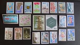 FRANCE - Année 1977 - 44 Timbres ** Neufs Sans Charnière Différents - Stamps