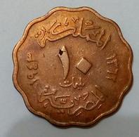EGYPT - 10 Millimes - King Farouk - 1943 -Agouz - Egypte