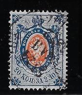 Russie N°22B - Vergé Verticalement  - Oblitéré - TB - 1857-1916 Empire