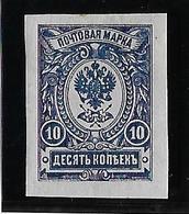 Russie N°114 - Neuf * Avec Charnière - TB - Neufs
