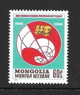 MONGOLIE 1988 MARX-ENGELS-LENINE  YVERT N°1608 NEUF MNH** - Histoire