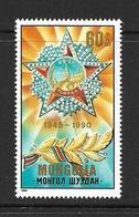 MONGOLIE 1990 FIN DE LA GUERRE  YVERT N°1718 NEUF MNH** - Guerre Mondiale (Seconde)