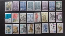 FRANCE - Année 1987 - 43 Timbres ** Neufs Sans Charnière Différents - Stamps