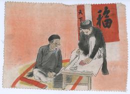 PEINTURE SUR SOIE - COURS DE CALLIGRAPHIE CHINE OU JAPON - Art Asiatique