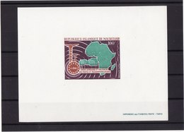 Mauritanie 1967 Cat. Yvert N° PA69 épreuve  Union Africaine - Mauritanie (1960-...)