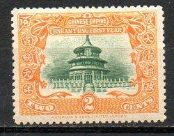 ASIE - (CHINE - EMPIRE) - 1909 - N° 80 - 2 C. Orange Et Vert - (Anniversaire Du Règne De Hsuan Tung) - Chine