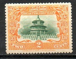 ASIE - (CHINE - EMPIRE) - 1909 - N° 80 - 2 C. Orange Et Vert - (Anniversaire Du Règne De Hsuan Tung) - Cina