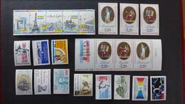FRANCE - Année 1989 - 44 Timbres ** Neufs Sans Charnière Différents - Vrac (max 999 Timbres)