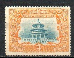 ASIE - (CHINE - EMPIRE) - 1909 - N° 81 - 3 C. Orange Et Bleu - (Anniversaire Du Règne De Hsuan Tung) - Cina