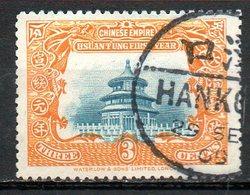 ASIE - (CHINE - EMPIRE) - 1909 - N° 81 - 3 C. Orange Et Bleu - (Anniversaire Du Règne De Hsuan Tung) - Oblitérés