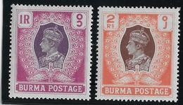 Birmanie N°46/47 - Neuf * Avec Charnière - TB - Timbres