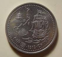 Portugal 200 Escudos China - Portugal