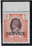 Birmanie Service  N°37 - Neuf ** Sans Charnière - TB - Stamps