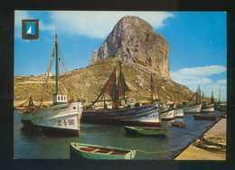 Ed. Fisa, 1ª Serie Marinas Nº 11. Nueva. - Postales