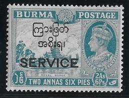 Birmanie Service  N°7 - Neuf ** Sans Charnière - TB - Stamps