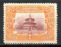 ASIE - (CHINE - EMPIRE) - 1909 - N° 82 - 7 C. Orange Et Brun-lilas - (Anniversaire Du Règne De Hsuan Tung) - Chine