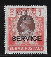 Birmanie Service  N°11 - Neuf ** Sans Charnière - TB - Stamps