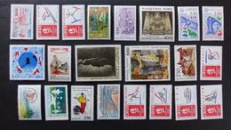 FRANCE - Année 1991 - 54 Timbres ** Neufs Sans Charnière Différents - Stamps