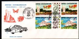 Republique Cebtrafricaine, 1979, PHILEXAFRIQUE II,. INTERNATIONAL PHILATELIC EXHIBITION - Zentralafrik. Republik