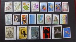 FRANCE - Année 1992 - 35 Timbres ** Neufs Sans Charnière Différents - Stamps