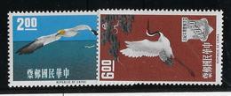 Formose N°435/436 - Oiseaux - Neuf Sans Charnière -  TB - Autres - Asie