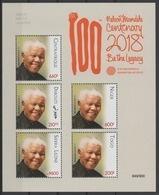Siamese Joint Issue 2018 PAN African Postal Union Nelson Mandela Madiba 100 Years Djibouti Togo Sierra Leone Niger - Emissions Communes