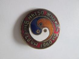 Rare! Mongolia Collector Badge March 8,1960-diameter=24 Mm - Pin's