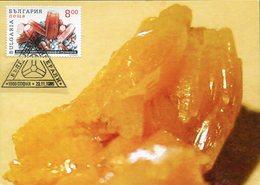 41460 Bulgaria,  Maximum 1995  Mineral,  Pyromorphite - Minerals