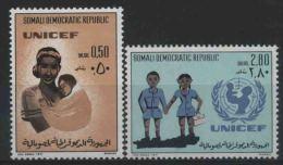 1972 Somalia, 25° Anniversario Dell'U.N.I.C.E.F., Serie Completa Nuova (**) - Somalia (1960-...)