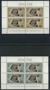 1966 Libia, Minifogli Salvataggio Monumenti Della Nubia, Serie Completa Nuova (**) - Libye