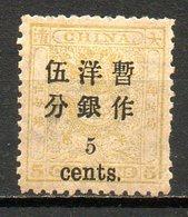 ASIE - (CHINE - EMPIRE) - 1897 - N° 20 - 5 C. S. 5 C. Jaune-orange - (Dragon) - Chine