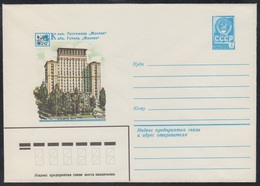 """14041 RUSSIA 1980 ENTIER COVER Mint KIEV Ukraine HOTEL """"MOSKVA"""" Moscow TOURIST TOURISM TOURISME Restaurant Cafe USSR 6 - Hôtellerie - Horeca"""