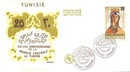 TUNISIE FDC  ANNIVERSARY OF CENTRAL BANK  (GEN190107) - Tunisia (1956-...)