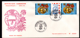 Gabon,1979, PHILEXAFRIQUE II,. INTERNATIONAL PHILATELIC EXHIBITION, Masque Bakota - Gabon (1960-...)