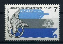 .1977 Grecia, Ministri Dei Trasporti , Serie Completa Nuova (**) - Grèce