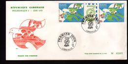 Gabon,1979, PHILEXAFRIQUE II,. INTERNATIONAL PHILATELIC EXHIBITION - Gabon (1960-...)