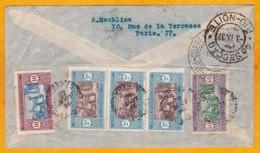 1932 - Ligne Mermoz - Enveloppe Par Avion De Dakar, Sénégal Vers Sao Paulo, Brésil Via Rio Noite Et Rio De Janeiro - Senegal (1887-1944)