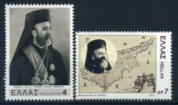.1977 Grecia, Arcivescovo Makarios , Serie Completa Nuova (**) - Grèce