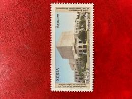 Syria 2018 Stamp Baath Correction Movement; Assad Art Center - Syrie